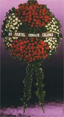 Adana çiçek yolla çiçek gönderme sitemiz güvenlidir  cenaze çelengi - cenazeye çiçek  Adana ucuz çiçekçi çiçek satışı