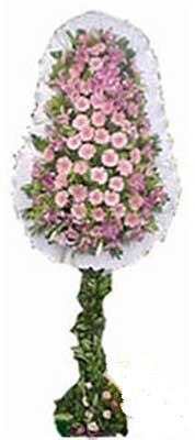 Adana çiçek mağazası , çiçekçi adresleri  nikah , dügün , açilis çiçek modeli  Adana çiçek yolla çiçek gönderme sitemiz güvenlidir