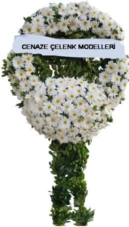 Cenaze çelenk modelleri  Adana internetten çiçek siparişi