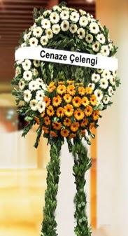 Cenaze çelenk modelleri  Adana çiçekçi İnternetten çiçek siparişi
